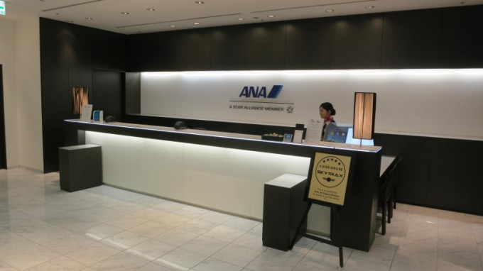 http://www.comfortablelife.asia/images/2014/05/ANA-Suite-Lounge.2014_21-680x382.jpg