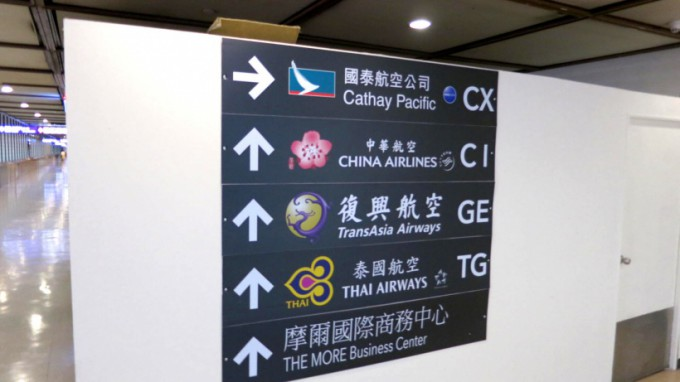 http://www.comfortablelife.asia/images/2014/05/Cathay.Business-Class_024-680x382.jpg