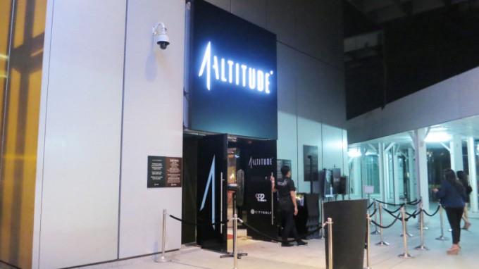 1-Altitude.2014_39