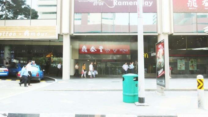 http://www.comfortablelife.asia/images/2014/08/Mei-Heong-Yuen_01-680x382.jpg
