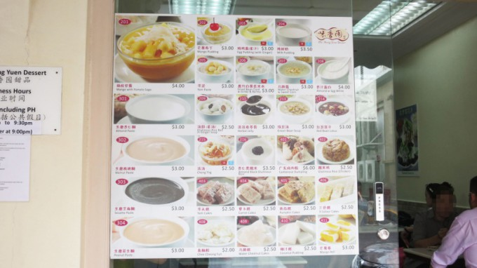 http://www.comfortablelife.asia/images/2014/08/Mei-Heong-Yuen_16-680x382.jpg