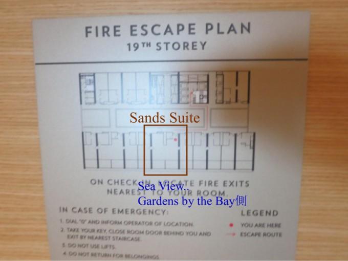http://www.comfortablelife.asia/images/2014/10/FloorPlan.Sands-Suite-680x510.jpg