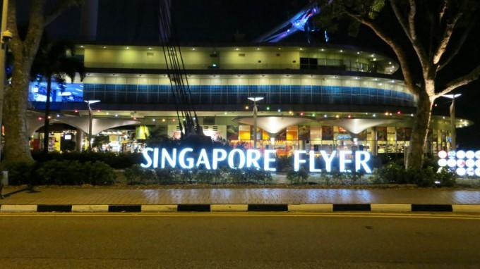 http://www.comfortablelife.asia/images/2014/11/SingaporeFlyer.2014-22-680x382.jpg