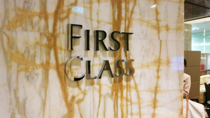 http://www.comfortablelife.asia/images/2014/12/First-Class-check-in-reception_48-680x382.jpg