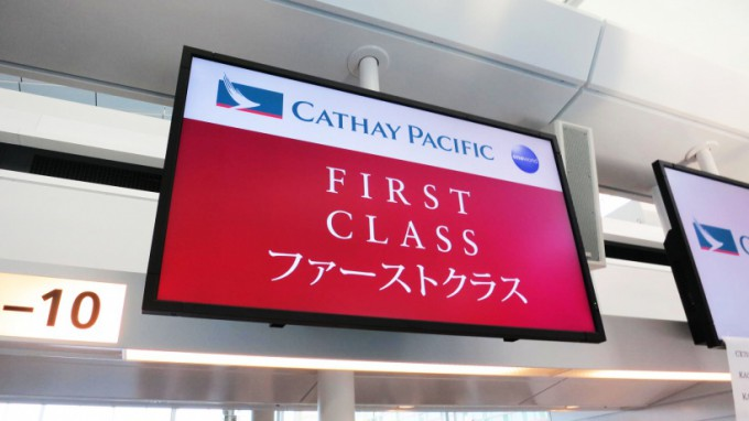 JAL_First Lounge_100