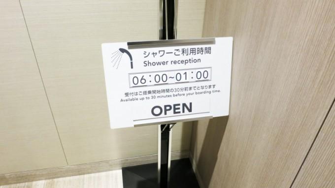 JAL_First Lounge_115