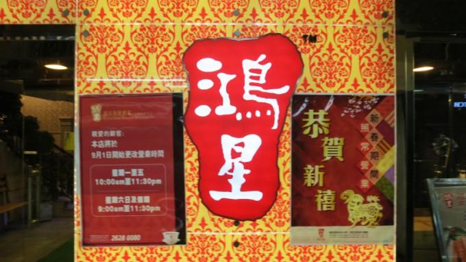 http://www.comfortablelife.asia/images/2015/06/bad29829c6d4befcc3fd6ec10094da3f-680x382.jpg