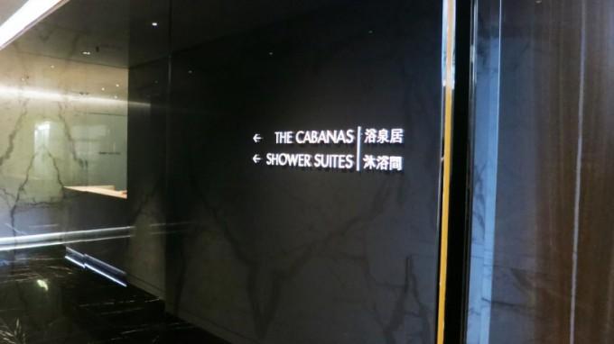 The Cavanas_002