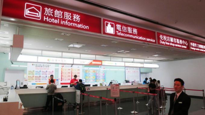 B777-300ER to Taipei_064