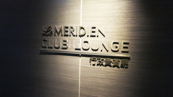 Le Meridien Club Lounge_003