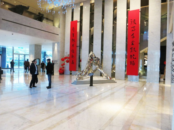 http://www.comfortablelife.asia/images/2015/09/Le-Meridien-Taipei-Entrance_001-680x510.jpg