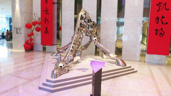 http://www.comfortablelife.asia/images/2015/09/Le-Meridien-Taipei-Entrance_003-680x382.jpg