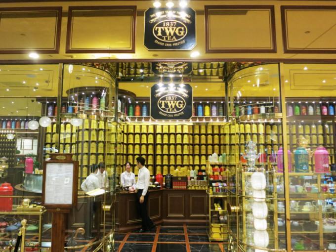 http://www.comfortablelife.asia/images/2015/12/TWG-tea-in-Taipei101_019-680x510.jpg