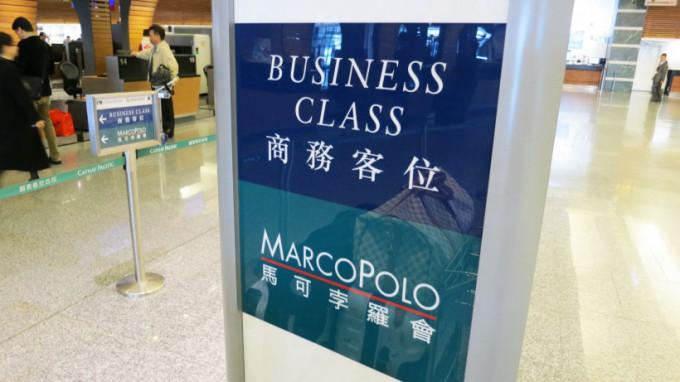 http://www.comfortablelife.asia/images/2016/01/Taipei-to-Narita_028-680x382.jpg