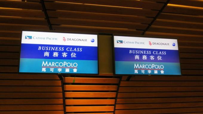 Taipei to Narita_029