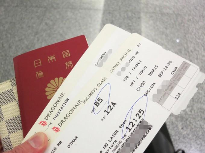 Taipei to Narita_035