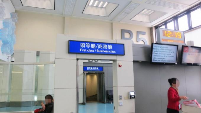 Taipei to Narita_038