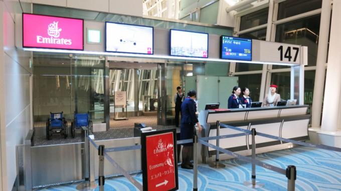 02Haneda Airport_42