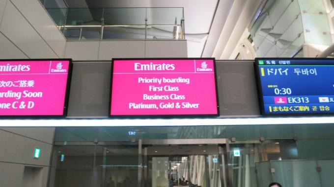 02Haneda Airport_44