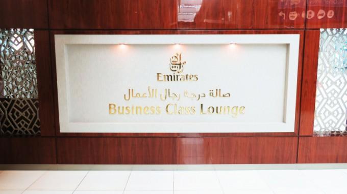 Emirates BC Lounge2016_27.5