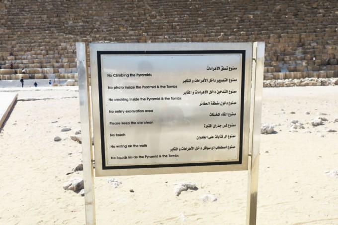 Great Pyramid of Khufu_19