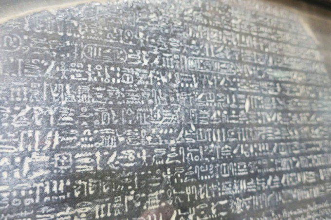 http://www.comfortablelife.asia/images/2016/09/Cairo-Museum_14-680x452.jpg