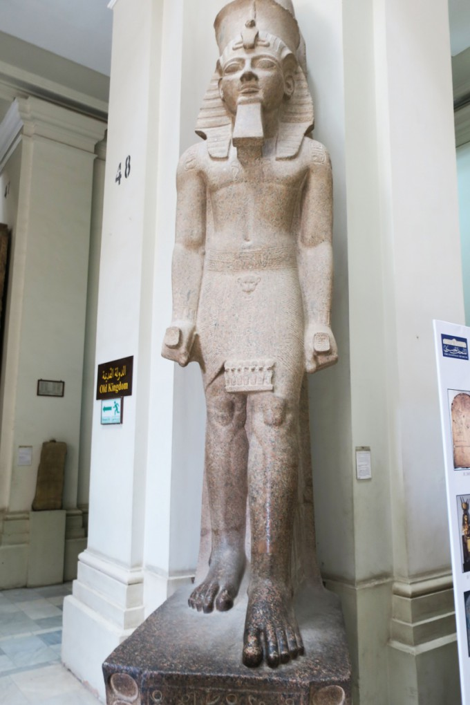 http://www.comfortablelife.asia/images/2016/09/Cairo-Museum_15-680x1020.jpg