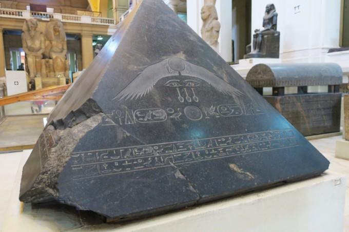 cairo-museum_65