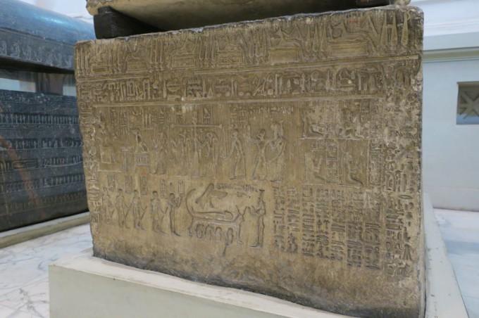 cairo-museum_70