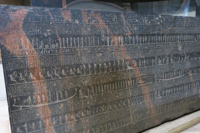 cairo-museum_71