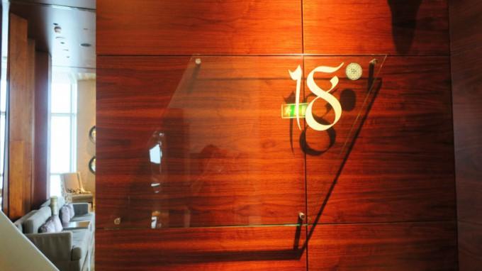 HCG_Restaurant18°_10