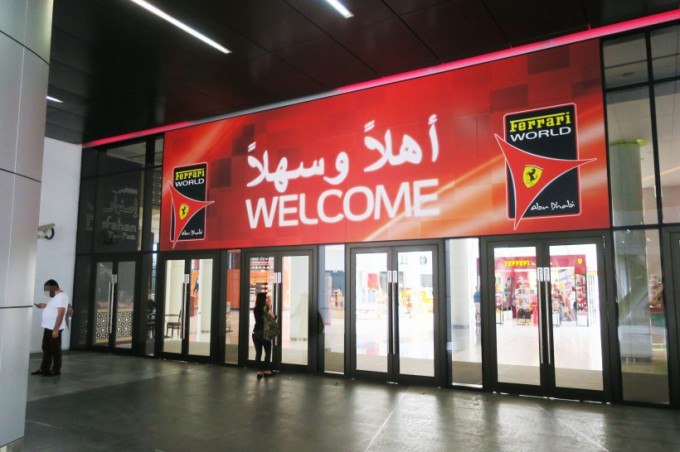 http://www.comfortablelife.asia/images/2017/02/Ferrari-World_10-680x452.jpg