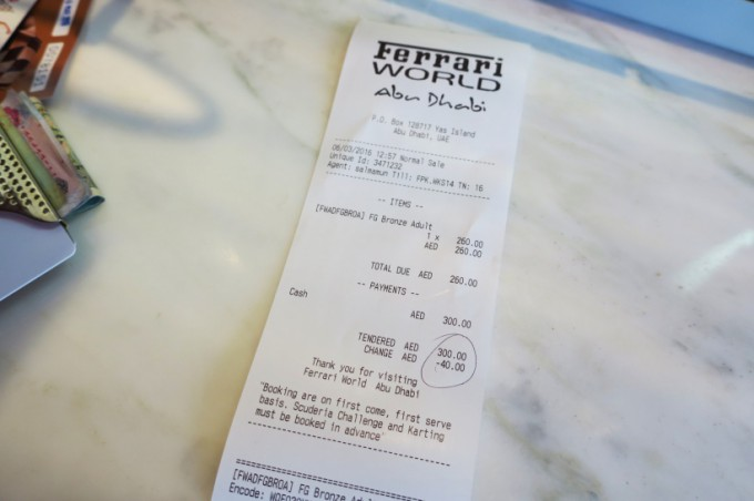 Ferrari World_18