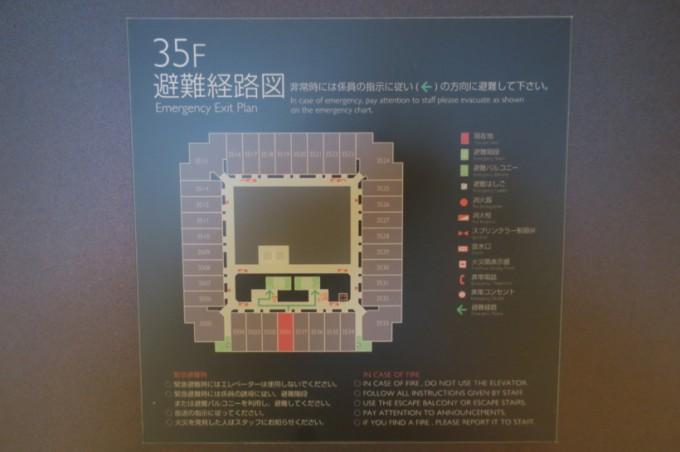 Prince-Hotel_NST_SkyKingRoom_05