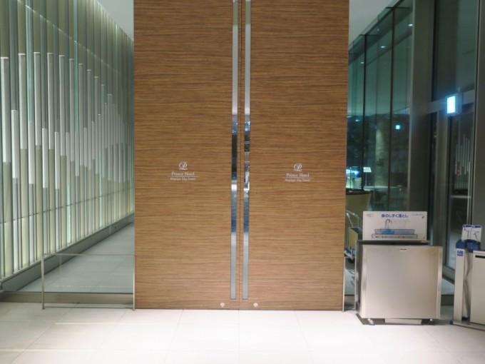 Prince-Hotel_NagoyaSkyTower_124