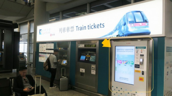 http://www.comfortablelife.asia/images/2019/04/Airport-Express-Line_002-01-680x381.jpg