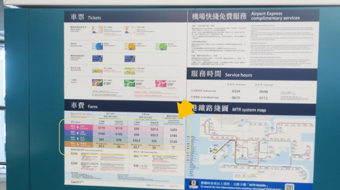 http://www.comfortablelife.asia/images/2019/04/Airport-Express-Line_003-01-680x381.jpg