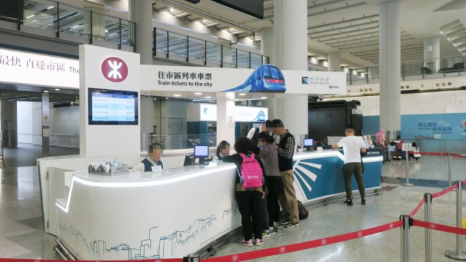 http://www.comfortablelife.asia/images/2019/04/Airport-Express-Line_004-680x382.jpg