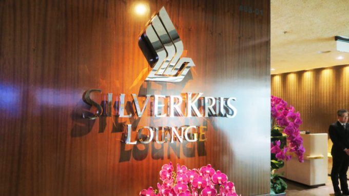 /images/2019/12/Silver-Kris-First-Lounge_04-680x382.jpg