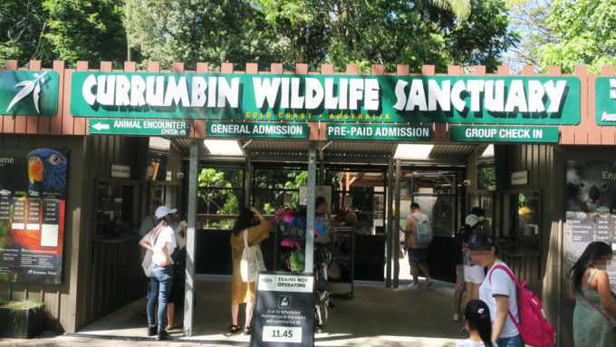 /images/2020/12/Currumbin-WildLife-Sanctuary_Gate-680x383.jpg